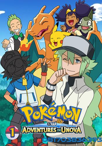>Pokemon โปเกม่อนภาคปี 16 Black and White Adventures in Unova and Beyond