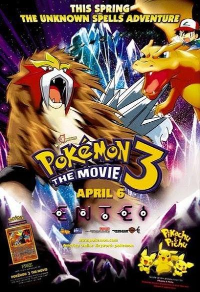 >Pokemon The Movie 3 โปเกม่อน เดอะมูฟวี่ 3 จ้าวแห่งปราสาทแก้ว พากย์ไทย