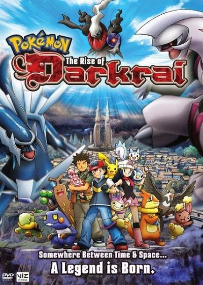 >Pokemon The Movie 10 โปเกม่อน เดอะมูฟวี่ 10 ตอน เดียร์ก้า vs พาลเกีย ดาร์คไร