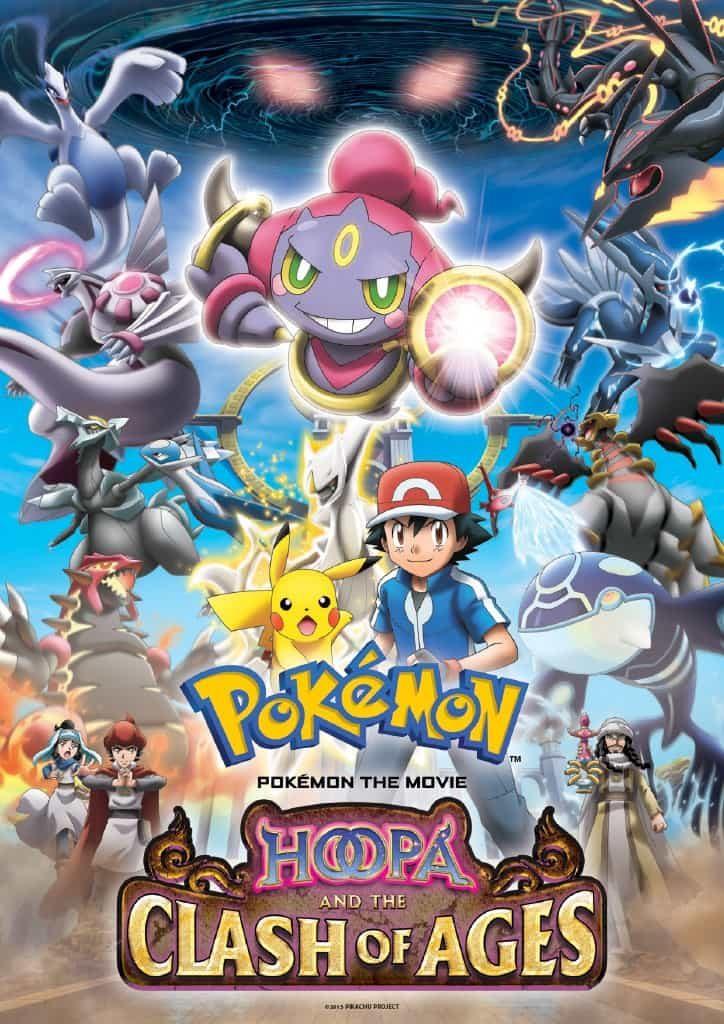 >Pokemon the movie 18 โปเกม่อน เดอะมูฟวี่ 18 อภิมหาศึกฮูปาถล่มโลก พากย์ไทย
