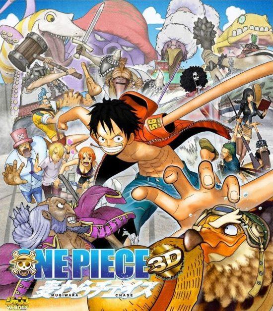 >วันพีชเดอะมูฟวี่ 11 (One Piece The Movie 11) ผจญภัยล่าหมวกฟางสุดขอบฟ้า พากย์ไทย ซับไทย