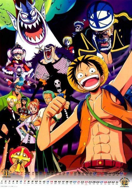 >วันพีช One Piece ภาค 10 ทริลเลอร์บาร์ค ตอนที่ 337-384 พากย์ไทย