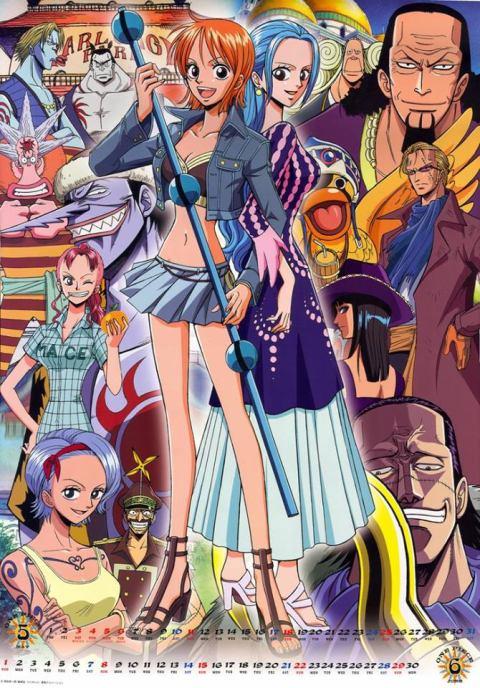 >วันพีช One Piece ภาค 4 อาณาจักรอลาบัสต้า ตอนที่ 93-132 พากย์ไทย