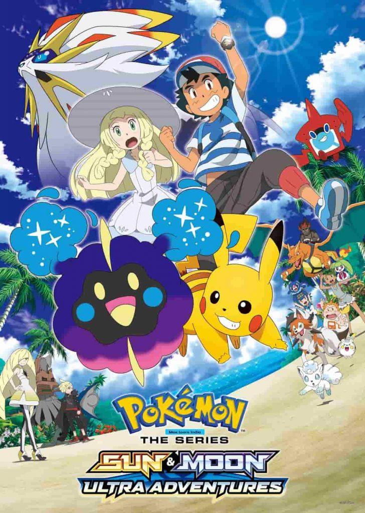 >Pokemon โปเกม่อน Sun & Moon ปี21 ตอนที่ 1-47 พากย์ไทย