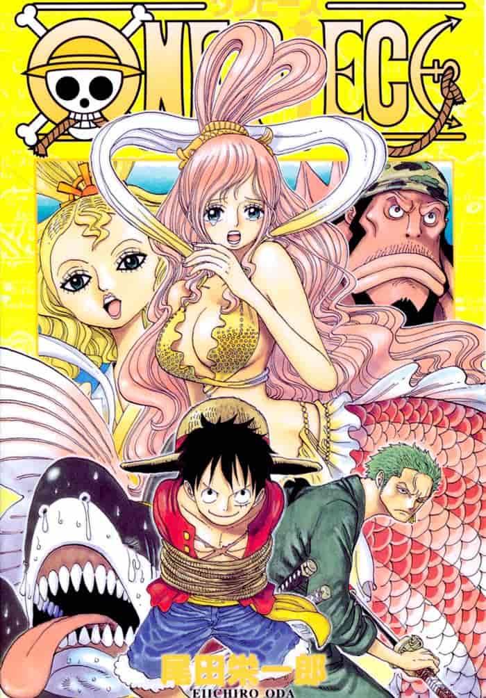 >วันพีช One Piece ภาค 15 เกาะมนุษย์เงือก ตอนที่ 517-578 พากย์ไทย