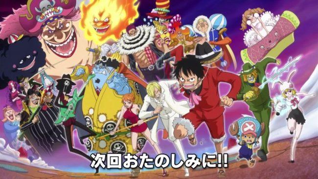 >วันพีช ซีซั่น 19 One Piece ภาค 19 เกาะโฮลเค้ก ตอนที่ 777-877 ซับไทย
