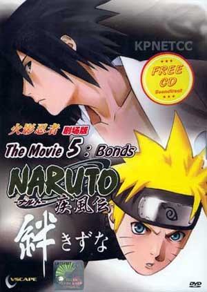 >Naruto Shippuden The Movie 5: นารูโตะ ตำนานวายุสลาตัน เดอะมูฟวี่ 5 ศึกสายสัมพันธ์ พากย์ไทย HD (2008)