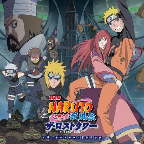 >Naruto Shippuden The Movie 7: นารูโตะ ตำนานวายุสลาตัน เดอะมูฟวี่ 7 หอคอยที่หายสาบสูญ พากย์ไทย HD (2010)