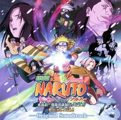 >Naruto The Movie 1: นารูโตะ เดอะมูฟวี่ 1 ศึกชิงเจ้าหญิงหิมะ พากย์ไทย (2004)