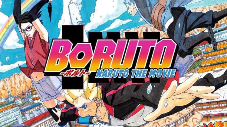 >Boruto: Naruto the Movie โบรูโตะ นารูโตะ เดอะมูฟวี่ 11 ตำนานใหม่สายฟ้าสลาตัน พากย์ไทย HD (2016)