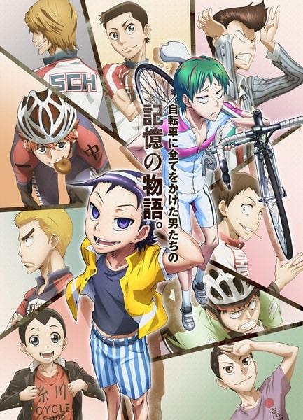 >โอตาคุน่องเหล็ก เดอะมูฟวี่ Spare Bike Movie ซับไทย