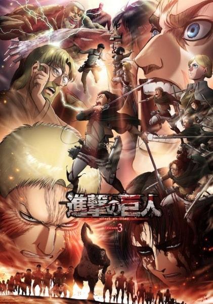 >Attack on Titan ผ่าพิภพไททัน ภาค 3 ตอนที่ 1-22 ซับไทย
