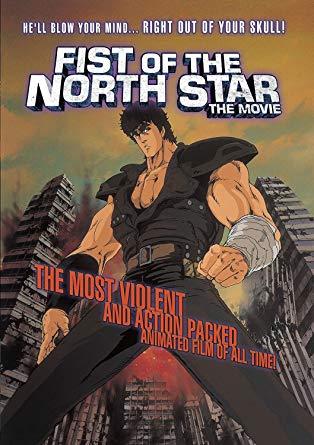 >Fist of the North Star ฤทธิ์หมัดดาวเหนือ เดอะมูฟวี่ ตำนานเคนชิโร่ พากย์ไทย