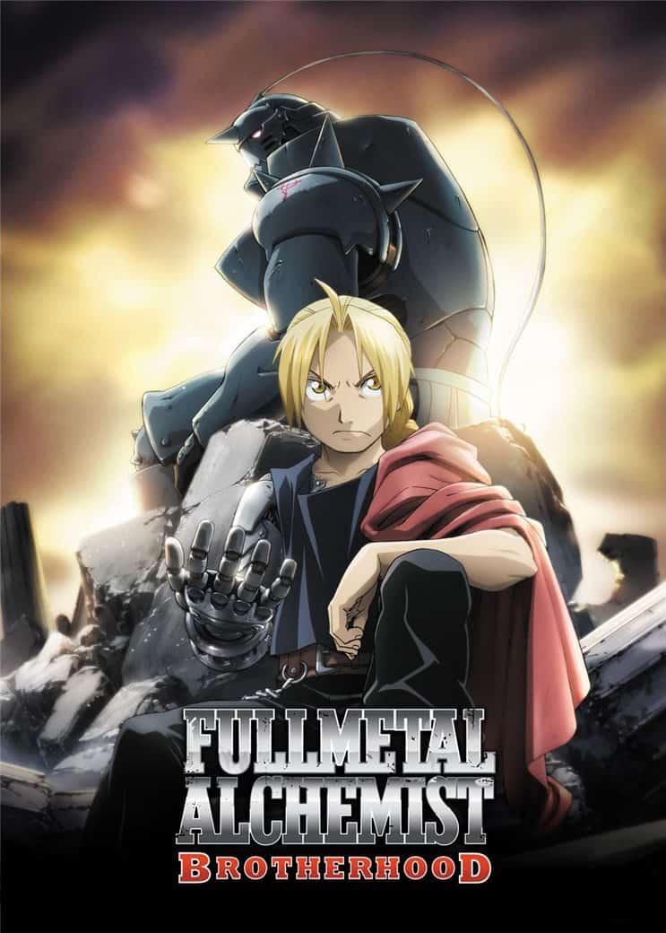 Fullmetal-Alchemist-Brotherhood-แขนกลคนแปรธาตุ
