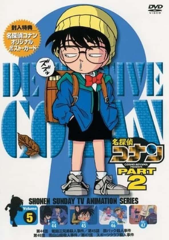 >Detective Conan ยอดนักสืบจิ๋วโคนัน ปี2 ตอนที่ 45-88 พากย์ไทย