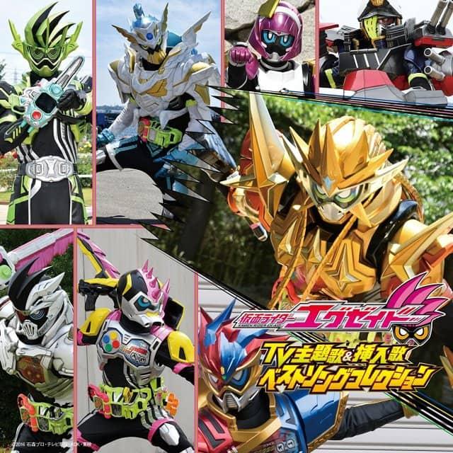 >Kamen Rider Ex-Aid มาสค์ไรเดอร์เอ็กเซด ตอนที่ 1-45 พากย์ไทย