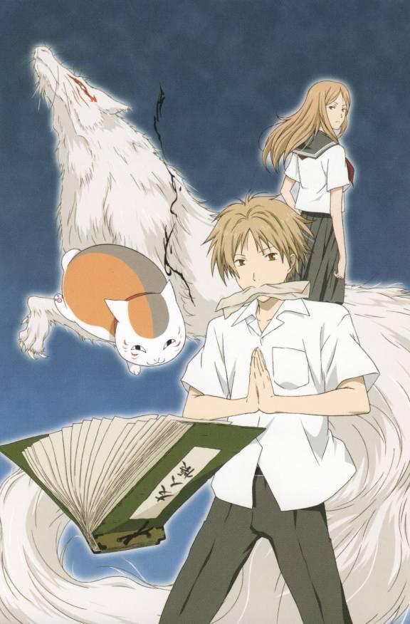 Natsume-Yuujinchou-นัตสึเมะกับบันทึกพิศวง-ภาค1-4-พากย์ไทย