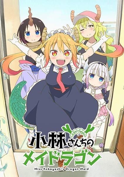 >Kobayashi-san Chi no Maid Dragon ตอนที่ 1-14+OVA+SP ซับไทย
