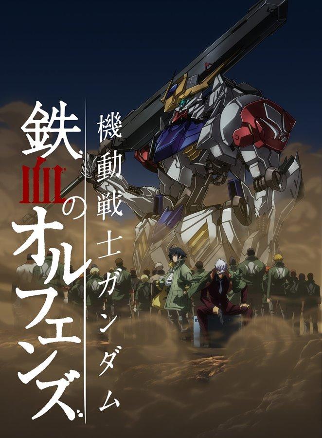 >Mobile Suit Gundam: Iron-Blooded Orphans ภาค1-2 ตอนที่ 1-50 ซับไทย