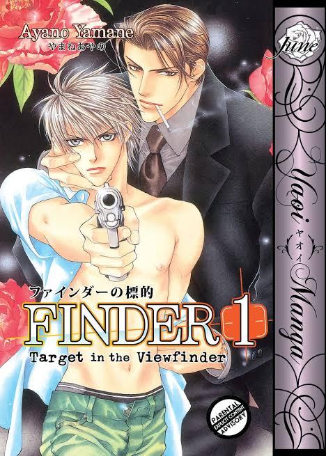 >Viewfinder ล่ารักอันตราย OVA1-2 ซับไทย