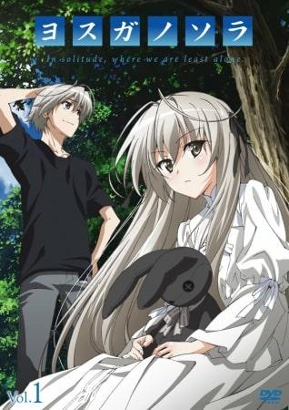 >Yosuga no Sora ฟากฟ้าแห่งความสัมพันธ์ ตอนที่ 1-12 ซับไทย
