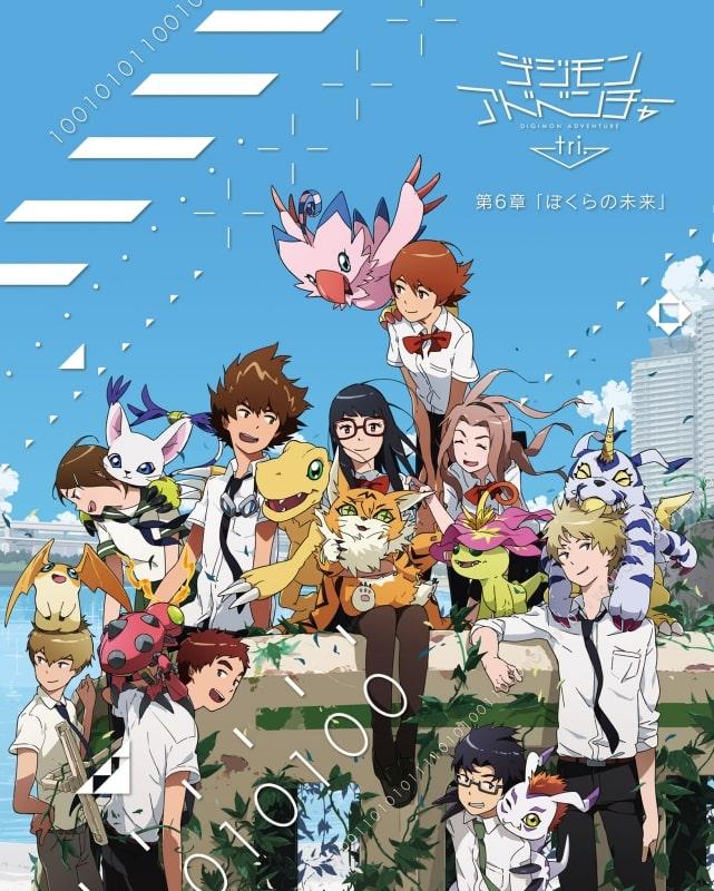 >Digimon Adventure tri ดิจิมอน ตอนที่ 1-26 ซับไทย