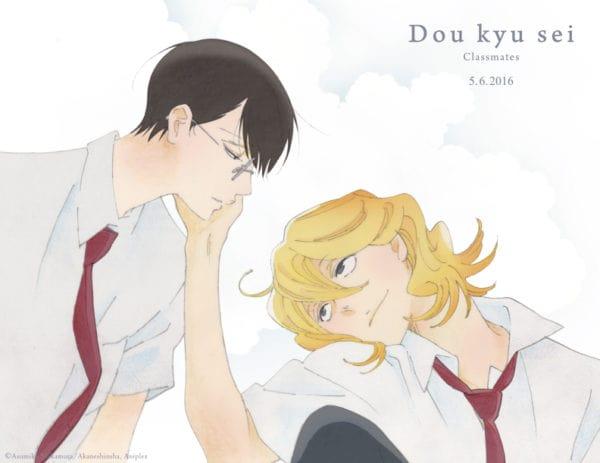 >Doukyuusei Classmates ซับไทย