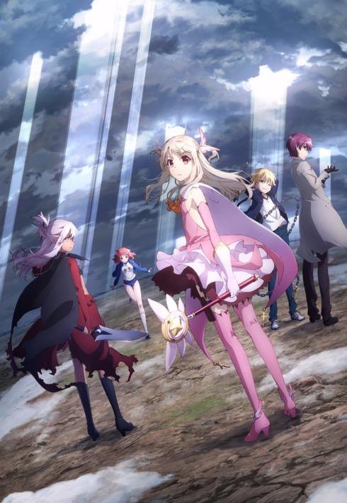 >Fate kaleid liner Prisma Illya 3rei!! (ภาค4) สาวน้อยเวทมนตร์อิลิยะ ตอนที่ 1-12+SP ซับไทย