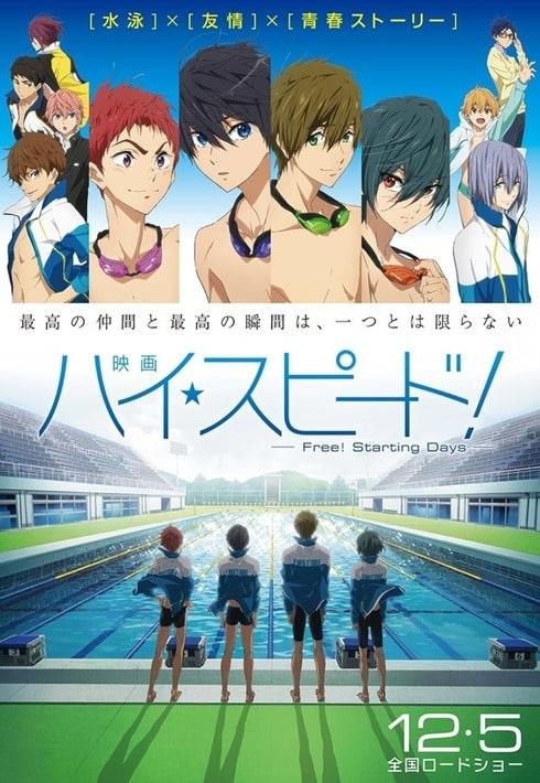 >High Speed!: Free! Starting Days Movie เดอะมูฟวี่ ซับไทย