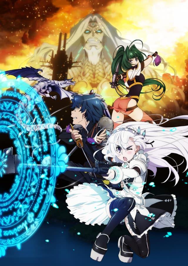 >Hitsugi no Chaika - Avenging Battle เจ้าหญิงโลงศพ ภาค2 ตอนที่ 1-10 ซับไทย