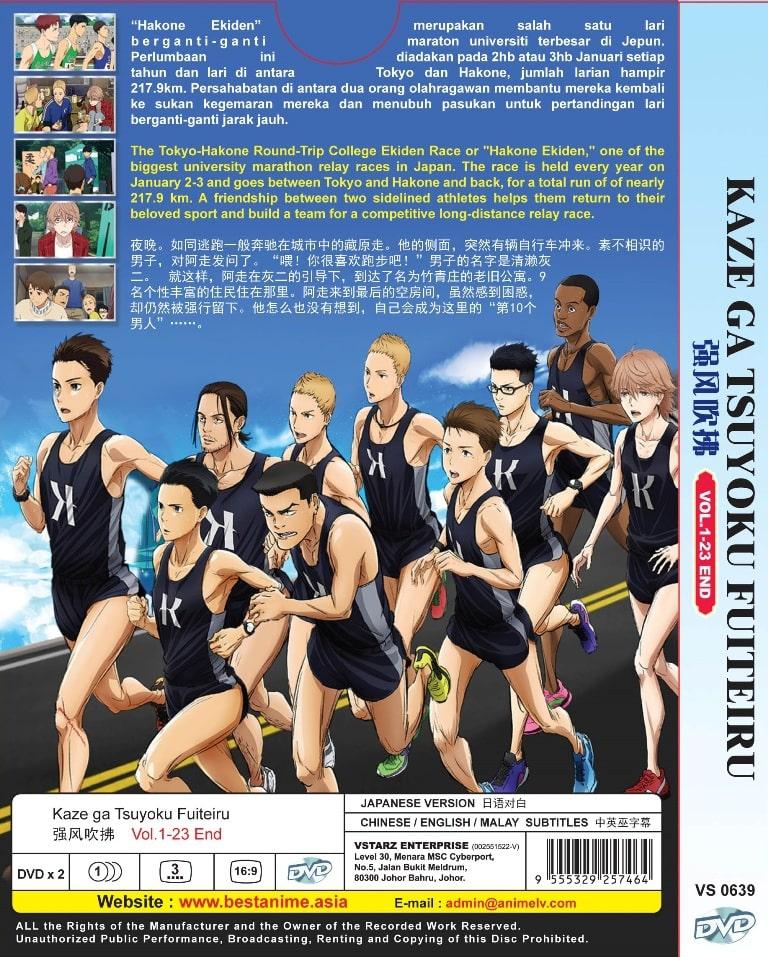 >Kaze ga Tsuyoku Fuiteiru ตอนที่ 1-23 ซับไทย