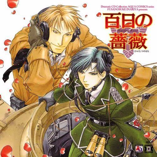 >Maiden Rose OVA 1-2 ซับไทย [Yaoi 18+]