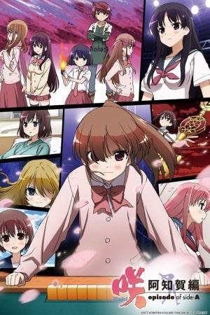 Saki-Episode-of-Side-A-เซียนสาวไพ่นกกระจอก-ภาค2