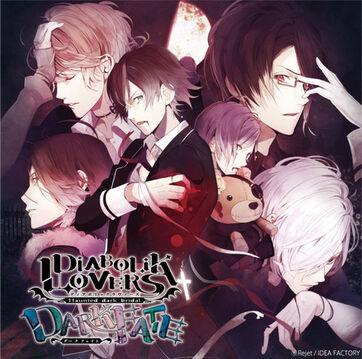 Diabolik-Lovers-More-Blood-(ภาค2)-ซับไทย