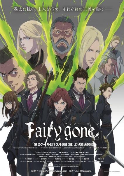 >Fairy Gone 2nd Season แฟรี่กอน ภาค2 ตอนที่ 1-12 ซับไทย