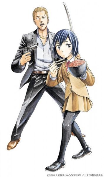 >Hinamatsuri คู่หูยากูซ่าเด็กสาวพลังจิต ตอนที่ 1-12 ซับไทย