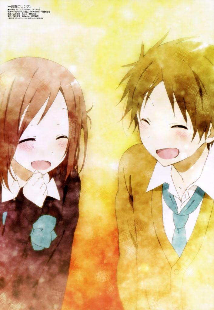 >Isshuukan Friends (One Week Friend) ฉัน เธอ เพื่อนกันหนึ่งสัปดาห์ ตอนที่ 1-12 พากย์ไทย