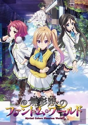 >Musaigen no Phantom World ปีศาจในโลกหลากสี ตอนที่ 1-13 พากย์ไทย