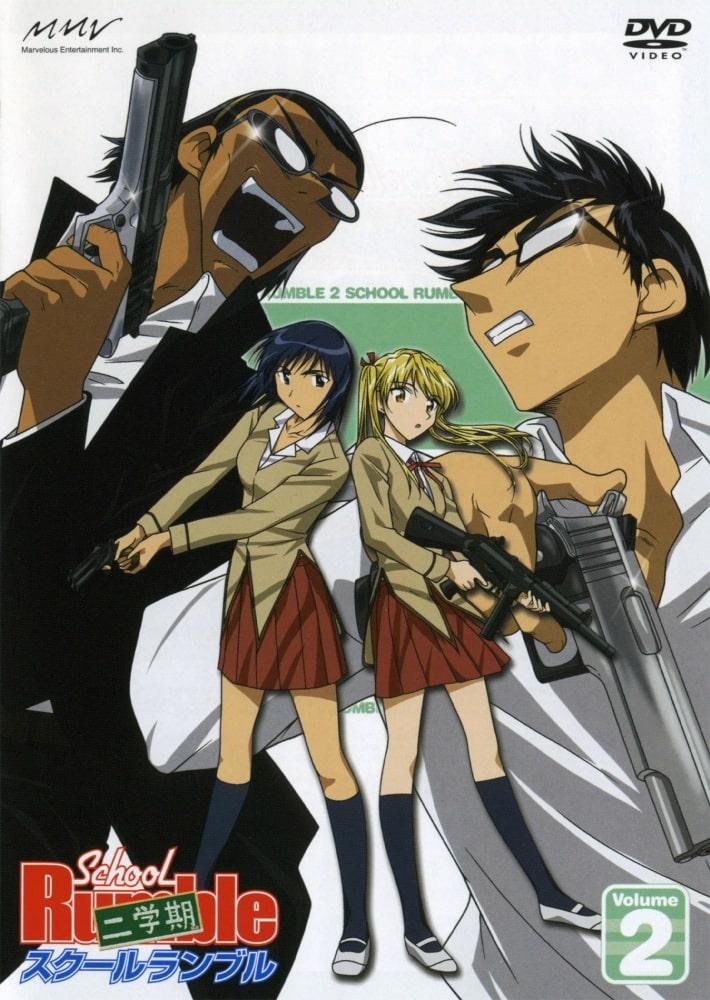 >School Rumble สูตรรักฉบับนักเรียน ภาค1-3 ตอนที่ 1-56+OVA ซับไทย