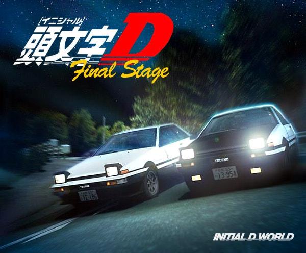 >Initial D Final Stage นักซิ่งดริฟท์สายฟ้า ภาค 6 ตอนที่ 1-4 ซับไทย