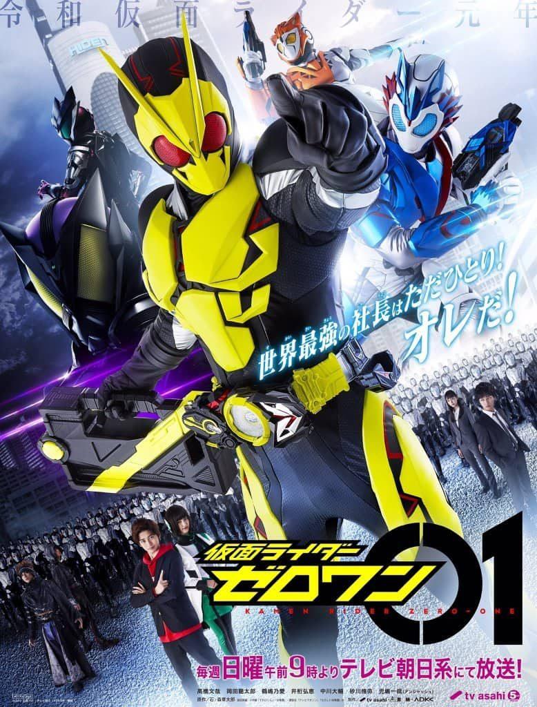 >Kamen Rider Zero-One มาสค์ไรเดอร์ซีโร่วัน ตอนที่ 1-45+OVA+SP ซับไทย