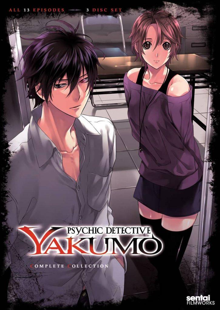 >Psychic Detective Yakumo ยาคุโมะ นักสืบวิญญาณ ตอนที่ 1-13 ซับไทย