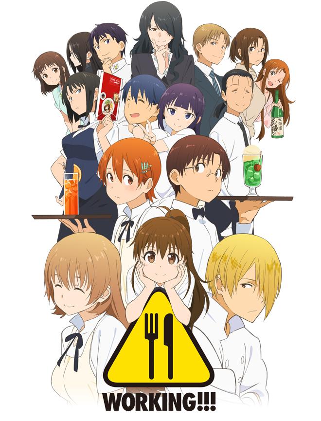 >Working!!! ปิ๊งรักสาวนักเสิร์ฟ (ภาค3) ตอนที่ 1-13+OVA ซับไทย