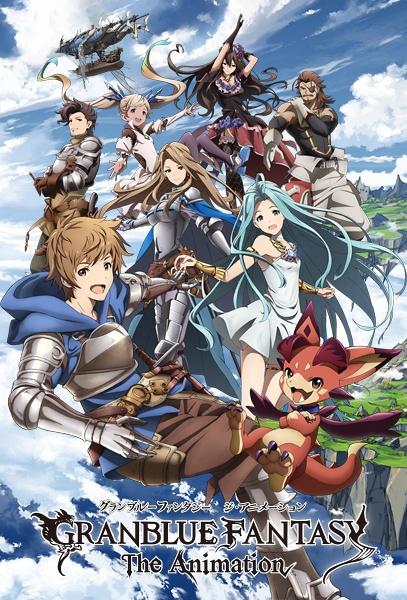 >Granblue Fantasy The Animation ตอนที่ 1-14 ซับไทย