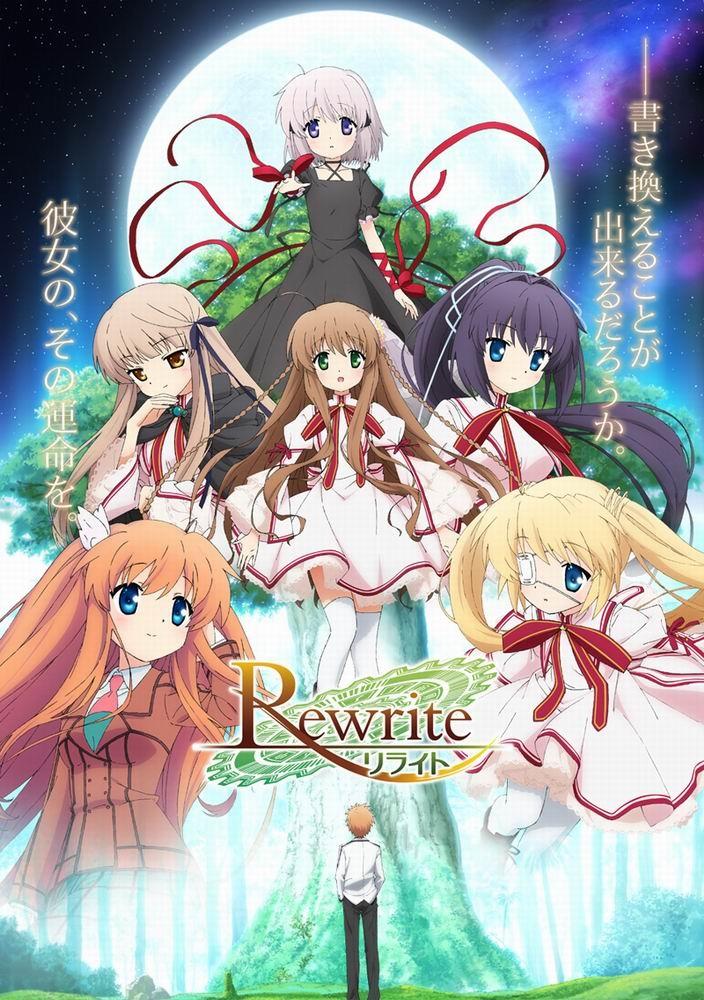 >Rewrite รีไรต์ (ภาค1) ตอนที่ 1-13 ซับไทย