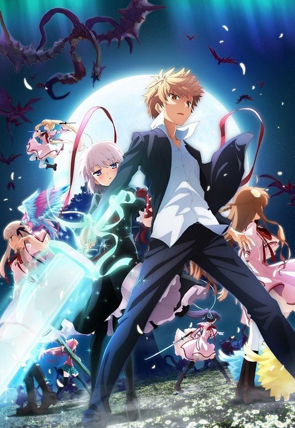 >Rewrite - Moon and Terra (ภาค2) ตอนที่ 1-11 ซับไทย