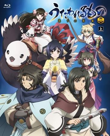 >Utawarerumono - Itsuwari no Kamen ตอนที่ 1-25 ซับไทย