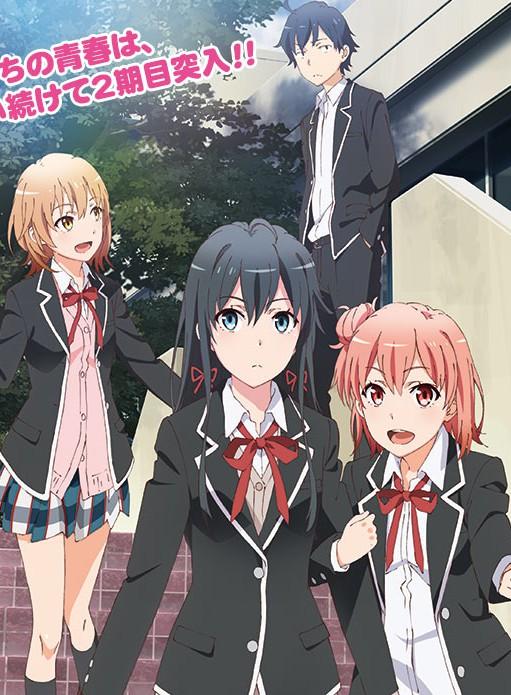 >Yahari Ore no Seishun Love Come wa Machigatteiru. Zoku (ภาค2) ตอนที่ 1-13+OVA ซับไทย