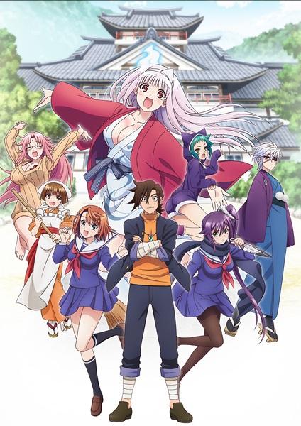>Yuragi-sou no Yuuna-san ตอนที่ 1-12+OVA ซับไทย
