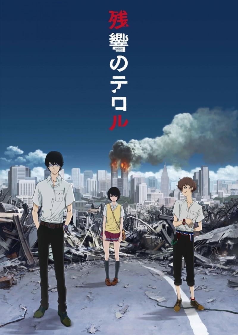 >Zankyou no Terror ความหวาดกลัวในโตเกียว ตอนที่ 1-11 ซับไทย